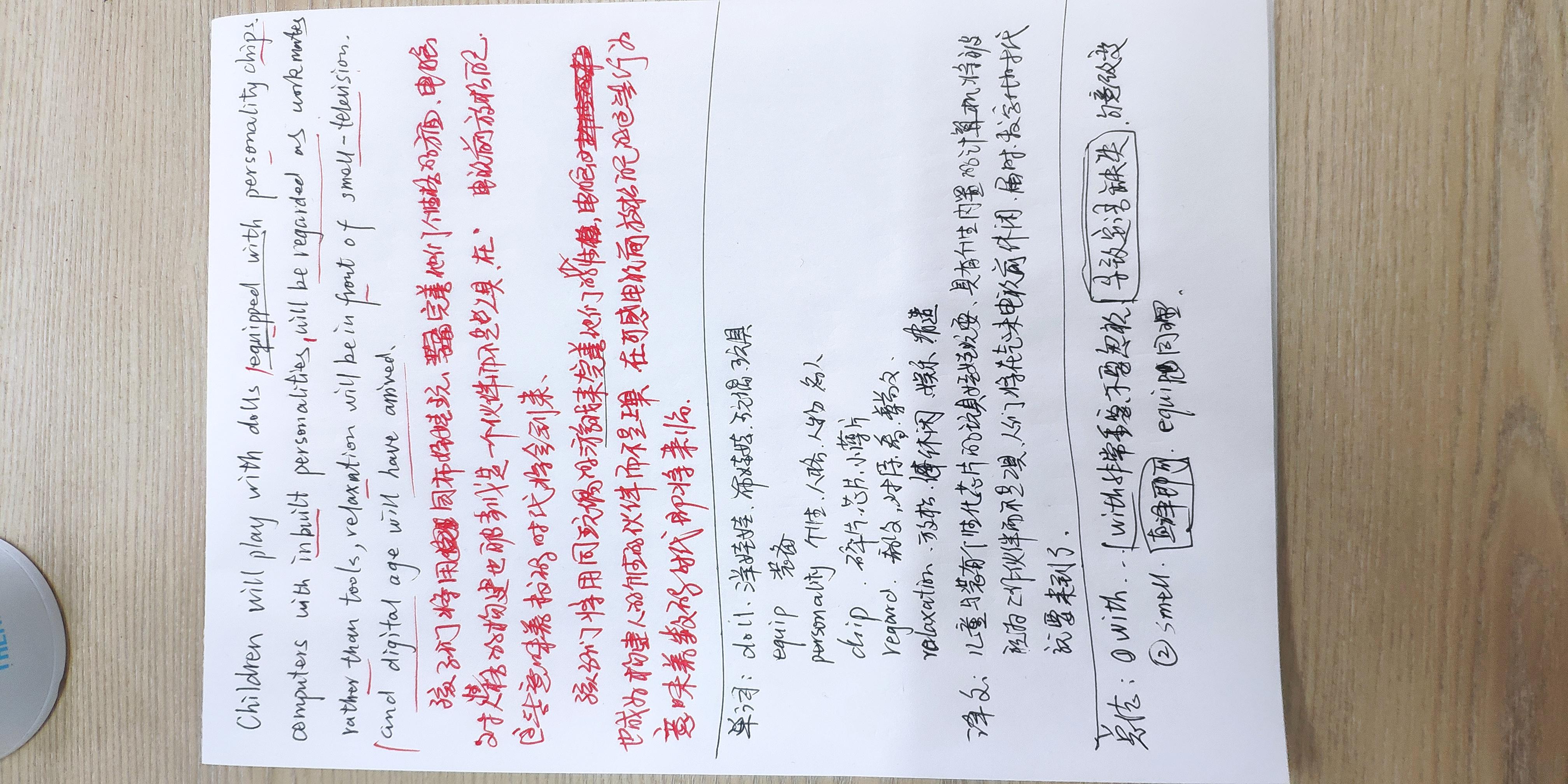 http://wenyan.me/uploads/answer/20201022/852d15902a0761ad329d5950e85b3636.jpg