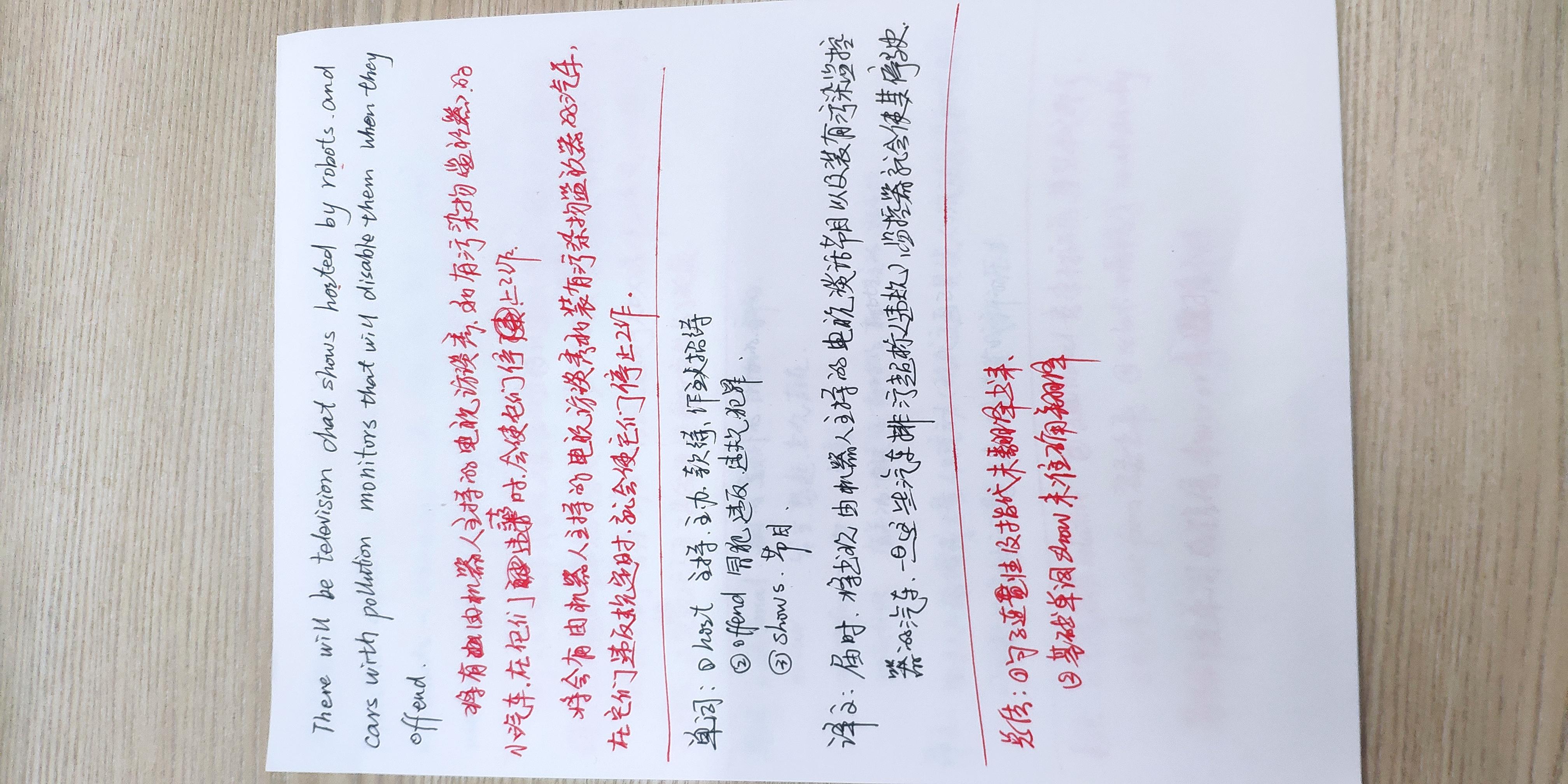 http://wenyan.me/uploads/article/20201021/3a24679a481a4de105debc2458247252.jpg